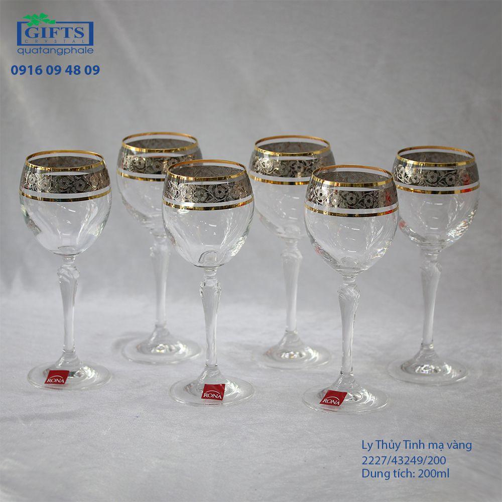 ly rượu vang 2227-43249-200